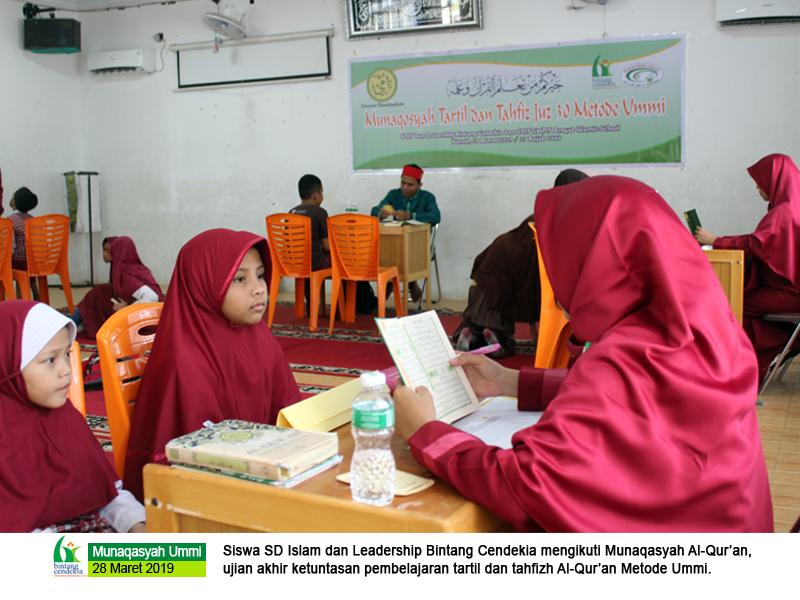 Tujuh Puluhan Siswa SD Islam dan Leadership Bintang Cendekia Ikuti Munaqasyah Al-Qur'an Metode Ummi